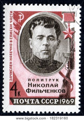 UKRAINE - CIRCA 2017: A postage stamp printed in USSR shows Hero of USSR Politruk N.D.Filchenkov 1907-1941 from the series Heroes of World War II forever in military lists circa 1969