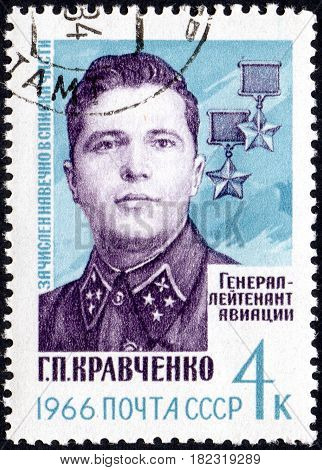 UKRAINE - CIRCA 2017: A postage stamp printed in USSR shows Portrait of Hero of USSR G. P. Kravshenko 1912-1943 from the series Heroes of Second World War circa 1966