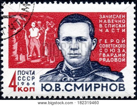 UKRAINE - CIRCA 2017: A postage stamp printed in USSR shows Hero of USSR Guard Soldier Yu.V.Smirnov 1925-1944 from the series Heroes of World War II forever in military lists circa 1964