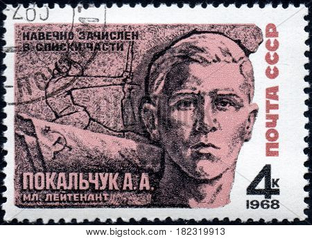 UKRAINE - CIRCA 2017: A postage stamp printed in USSR shows Hero of USSR Second Lt. A.A.Pokalchuk 1923-1942 from the series Heroes of World War II forever in military lists circa 1968