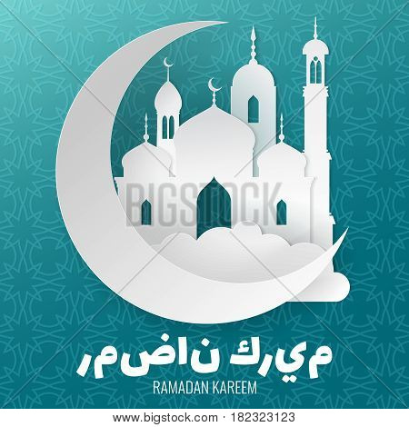 Ramadan Kareem islamic greeting vector background with paper mosque. Banner ramadan kareem, illustration of islamic holiday ramadan