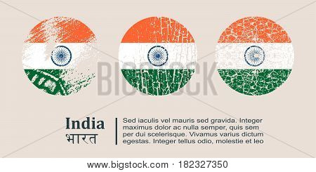 India flag design concept. Flags collection textured in grunge style with country name. Image relative to travel and politic themes. Translation of the inscription: India