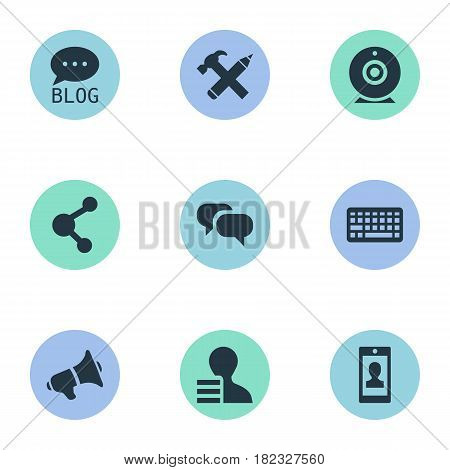 Vector Illustration Set Of Simple Newspaper Icons. Elements Share, Gain, Broadcast And Other Synonyms Speaker, Site And Profit.