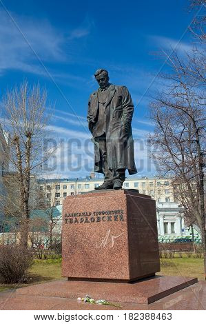 Moscow, Russia - April, 11, 2017:  Monument to poet and writer  Alexander Tvardovsky on Strastnoy Boulevard in spring  in Moscow.