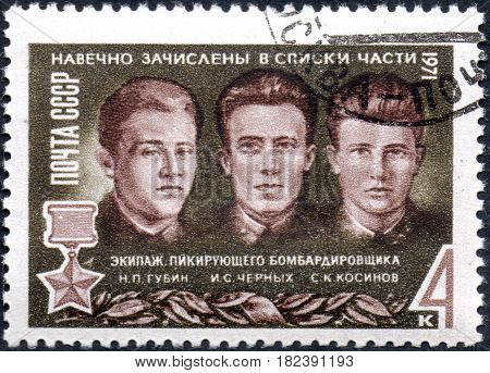UKRAINE - CIRCA 2017: A postage stamp printed in USSR shows Heroes of USSR N.P.Gubin I.S.Chernyh S.K.Kosinov from the series Heroes of World War II forever in military lists circa 1971
