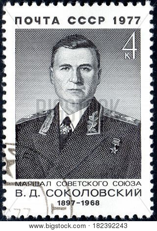 UKRAINE - CIRCA 2017: A postage stamp printed in USSR shows Marshal of the Soviet Union Vasiliy Sokolovskiy 1897-1968 from the series Soviet Military Commanders circa 1977