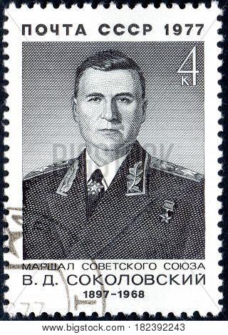 UKRAINE - CIRCA 2017: A postage stamp printed in USSR shows Marshal of the Soviet Union Vasiliy Sokolovskiy 1897-1968 from the series Soviet Military Commanders circa 1977