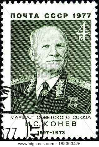 UKRAINE - CIRCA 2017: A postage stamp printed in USSR shows Marshal of the Soviet Union I.S. Koniev 1897-1973 from the series Soviet Military Commanders circa 1977