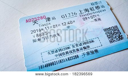 Tianjin, China - Nov 1, 2016: Ticket for the China High-Speed Rail journey. From Tianjin station to Shanghaihongqiao (Shanghai) station. Cost RMB 869.50 one-way.