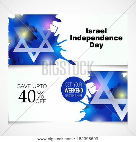 Israel Independence Day_19_april_16