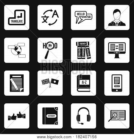 Learning foreign languages icons set in white squares on black background simple style vector illustration