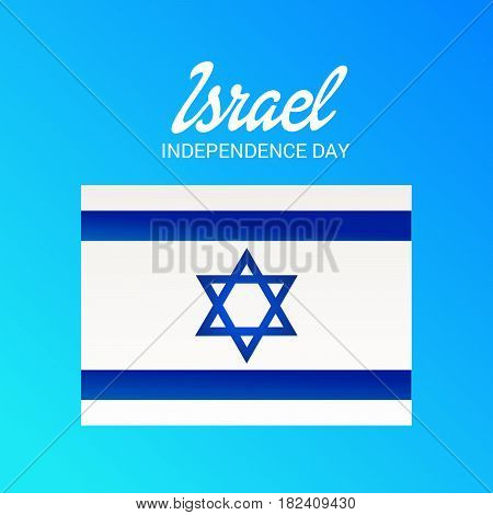 Israel Independence Day_19_april_77