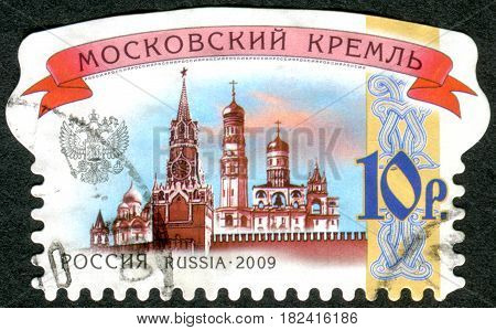 RUSSIA - CIRCA 2009: A stamp printed in the Russian Federation shows the Moscow Kremlin circa 2009