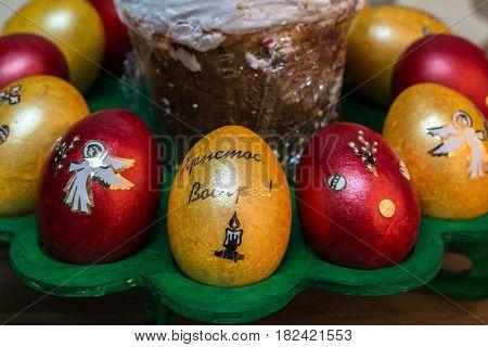 Internationally Holidays / Motifs on Easter theme Text: Christ is risen (Russian)