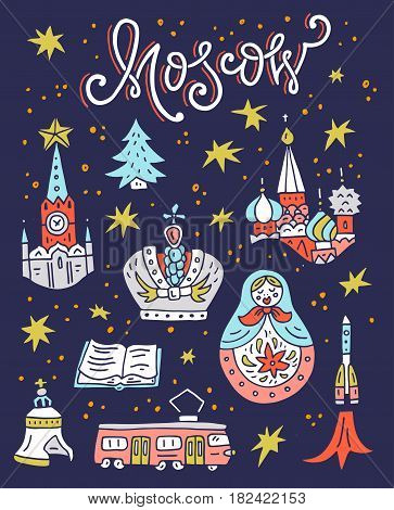 Vector illustration of Moscow symbols - kremlin, crown, tower, nested doll.