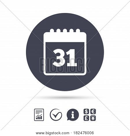 Calendar sign icon. Date or event reminder symbol. Report document, information and check tick icons. Currency exchange. Vector