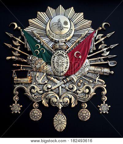Ottoman Empire Emblem , ( Old Turkish Symbol ) .