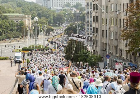 Kiev, Ukraine - 28 August 2016: Orthodox Religious Procession