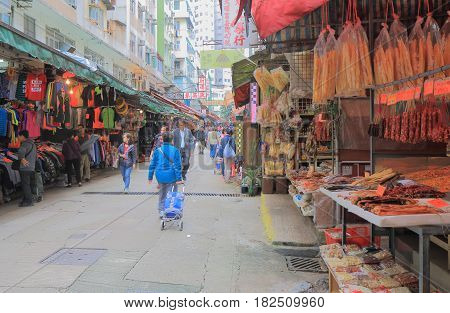 HONG KONG - NOVEMBER 11, 2016: Unidentified people visit Fu Shin street bazaar.