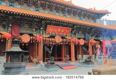 HONG KONG - NOVEMBER 11, 2016: Unidentified people visit Sik Sik Yuen Wong Tai Sin Temple. Wong Tai Sin Temple is dedicated to Wong Tai Sin or the Great Immortal Wong.