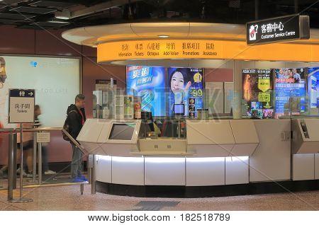 HONG KONG - NOVEMBER 12, 2016: Unidentified people visit Hong Kong subway MTR information counter.