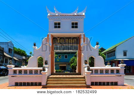 City name sign of Songkhla is province of Thailand. City name sign City name