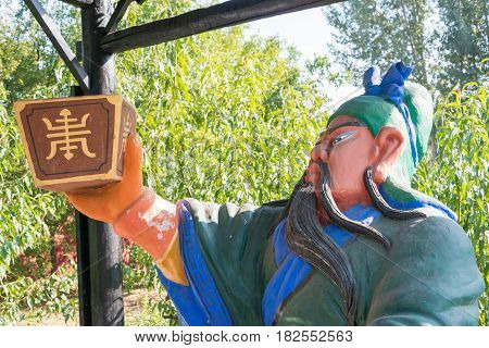Hebei, China - Oct 13 2015: Guanyu Statue At Zhangfei Temple. A Famous Historic Site In Zhuozhou, He