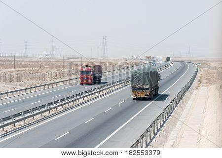 Gansu, China - Apr 13 2015: G30 Lianyungang Khorgas Expressway(lianhuo Expressway) On Silk Road In J