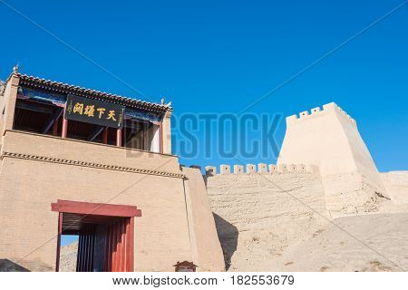Jiayuguan, China - Apr 13 2015: Jiayuguan Pass, West End Of Great Wall. A Famous Historical Site(une