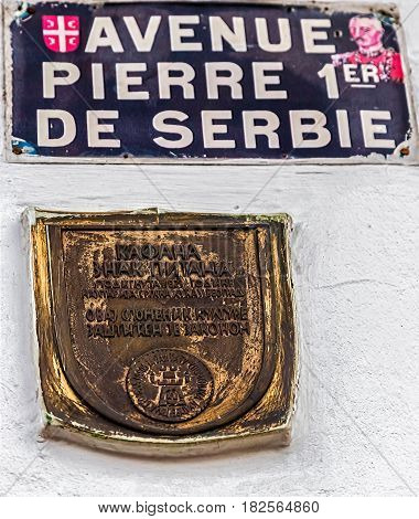 BELGRADE SERBIA - MARCH 18 2017: Inscription on the facade of an ancient building in Belgrade marking the residence of Prince Peter I of Serbia.