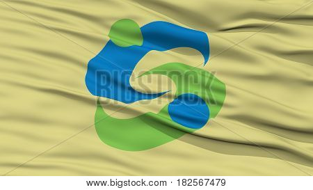 Closeup of Saga Flag, Capital of Japan Prefecture, Waving in the Wind, High Resolution