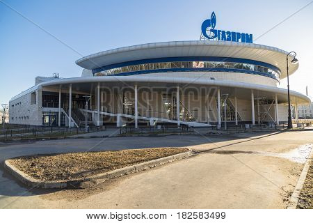 St. Petersburg, Russia - March 16, 2017: Sports complex, track and field athletics arena, St. Petersburg, Russia
