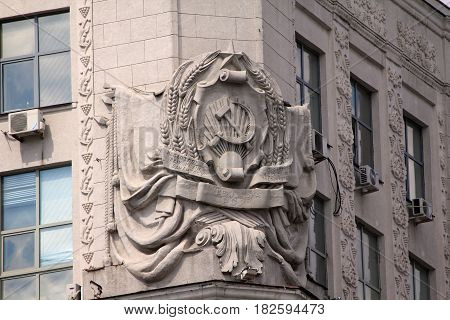 KHARKOV, UKRAINE - APRIL 21, 2014: This is the coat of arms of the Ukrainian Soviet Republic on the wall of one of the buildings of Soviet architecture.
