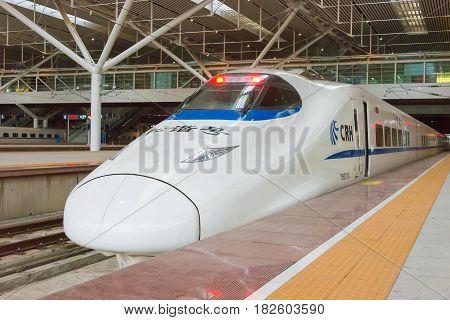 Gunagdong, China - Dec 21 2015: China Railways Crh2E In Shenzhen North Railway Station, Shenzheng, G