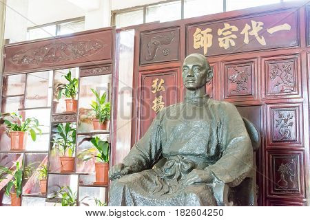 Gunagdong, China - Nov 27 2015: Wong Fei Hung Statue At Wong Fei Hung Lion Dance Martial Arts Museum