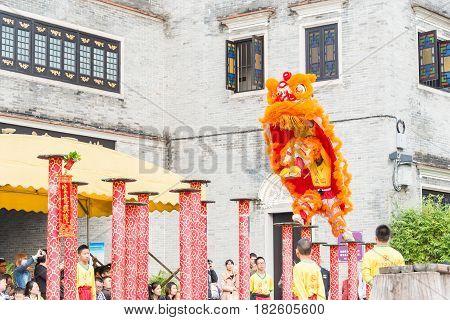 Gunagdong, China - Nov 28 2015: Lion Dance At Foshan Ancestral Temple(zumiao Temple). A Famous Histo