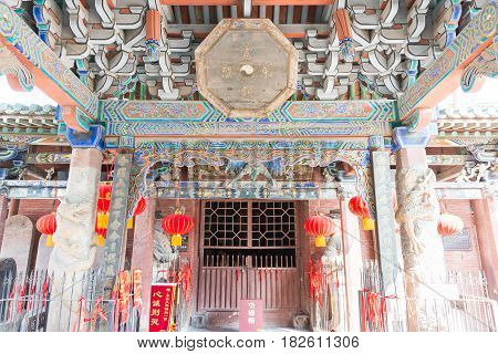 Shanxi, China -  Aug 31 2015: Dongyue Temple. A Famous Historic Site In Pu County, Shanxi, China.