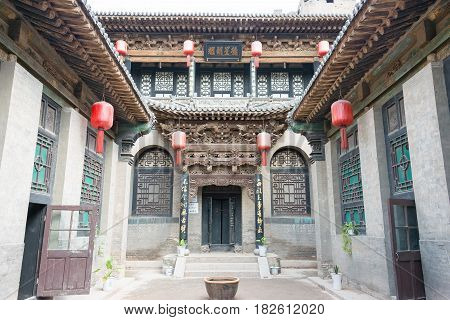 Shanxi, China - Sept 06 2015: Qujia Mansion. A Famous Historic Site In Qi County, Jinzhong, Shanxi,