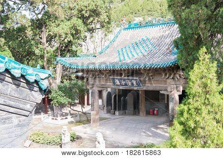 Shanxi, China -  Sept 13 2015: Dou Dafu Ancestral Temple(doudafuci). A Famous Historic Site In Taiyu