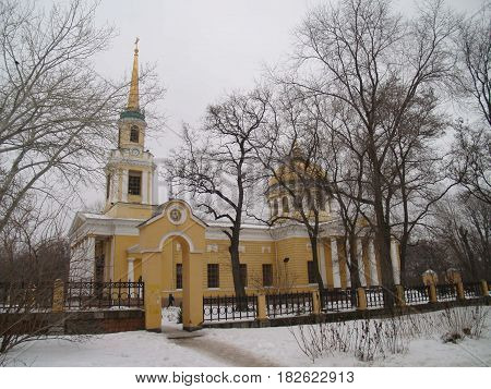 Church of the Transfiguration of Christ in Dnepropetrovsk