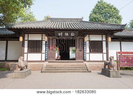 Sichuan, China - Mar 28 2015: Jinghou Temple(fei Yi Tomb) At Zhaohua Ancient Town. A Famous Historic