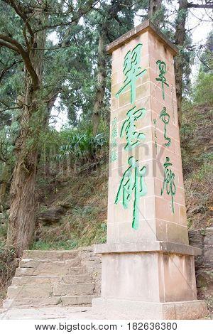 Sichuan, China - Mar 27 2015: Cuiyun Corridor Monument Of Cuiyun Corridor Scenic Area. Cuiyun Corrid