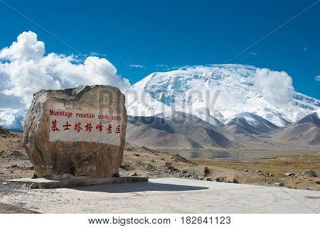 Xinjiang, China - May 21 2015: Mustagh Ata Mountain Monument At Karakul Lake. A Famous Landscape On