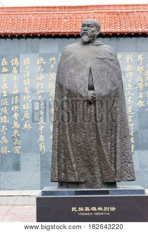 Xinjiang, China - May 12 2015: Lin Zexu Statue At Lin Zexu Memorial Museum. A Famous Historic Site I