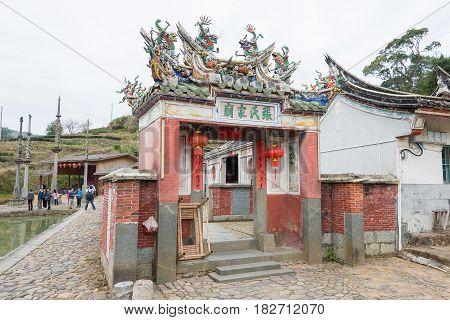 Fujian, China - Jan 02 2016: Deyuan Ancestral Temple(deyuantang) At Taxia Village In Fujian Tulou(na