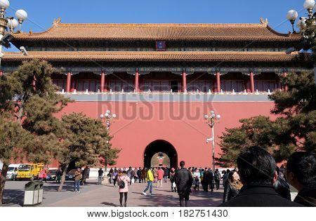 BEIJING - FEBRUARY 23:  The Meridian Gate Wumen in the Forbidden City, Beijing, China, February 23, 2016.