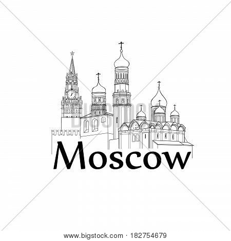 Moscow Kremlin tower and cathedrals. Travel Russia sign. Russian landmarks