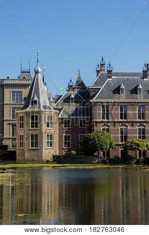 Torentje (The Little Tower) is the official office of the Prime Minister of The Netherlands since 1982 in The Hague.