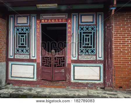 Wooden, Decorative Door