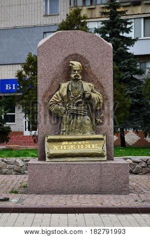 Monument To Matvei Khizhnyak, Historical Founder Of Pavlograd